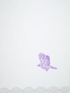 Japansk fågel IV