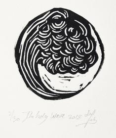 The holy wave/Den heliga vågen