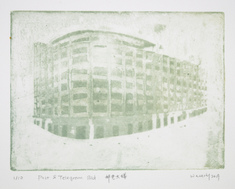 Foochow - the Post and Telegram Building